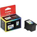 【Canon】FINEカートリッジ BC-341XL 3色カラー(大容量) BC-341XL(2275484)※代引不可