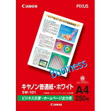 Canon キヤノンキヤノン普通紙・ホワイト SW-101 A4 6614A001(0106019)代引不可