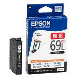 EPSON エプソンインクカートリッジ ICBK69L ブラック 増量タイプ ICBK69L(2303453)代引不可 通常送料1万円未満