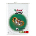Castrol カストロールCastrol Activ X-tra 10W-40 4L ACTIVXT10W404L(2128788)送料無料 1