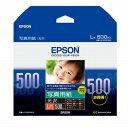 【EPSON】写真用紙[光沢]L判500枚 KL500PSKR(2415657)※代引不可 【送料区分:通常送料(1万円未満)】