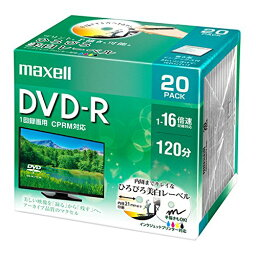 maxell マクセルDVD-R 4.7GB 16倍速 20枚 DRD120WPE.20S(2433849)