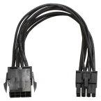【AINEX】PCIExpress用延長ケーブル PX008A(2412390)【送料区分:通常送料(1万円未満)】