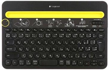 【ロジクール】マルチデバイスキーボード K480BK(2371249)【送料区分:通常送料(1万円未満)】