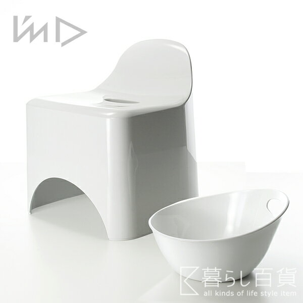 バスチェア&湯手桶セット