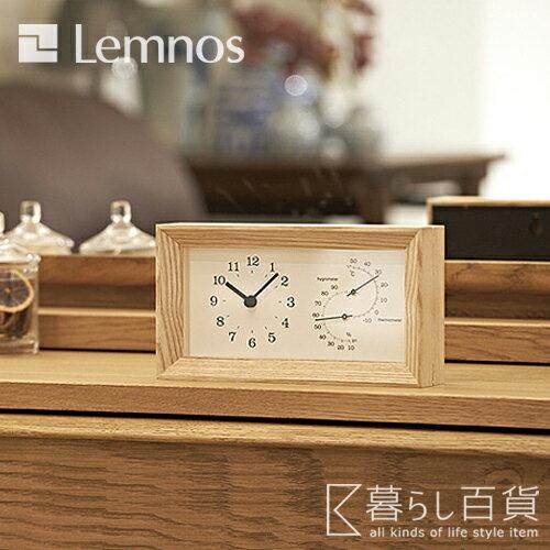 温湿度計付き置き時計