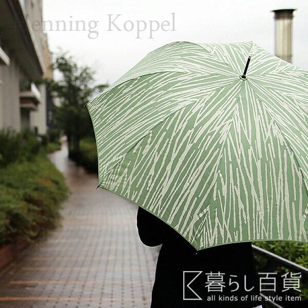 Henning Koppel アンブレラ Bamboo 長傘
