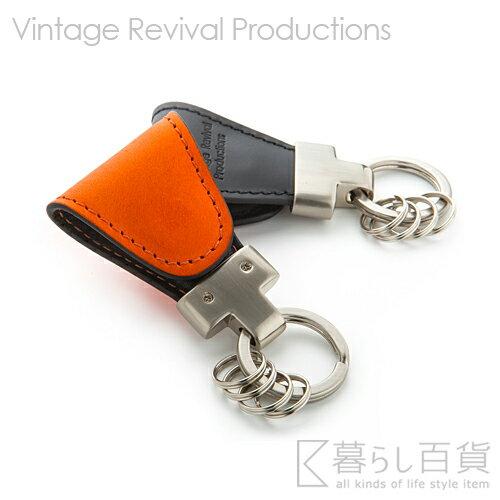 key clip キークリップ