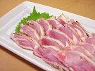 【いい肉屋】当店特製■味わい鶏たたき[約200g・1袋]特製しょうゆたれ付★お刺身でどうぞ