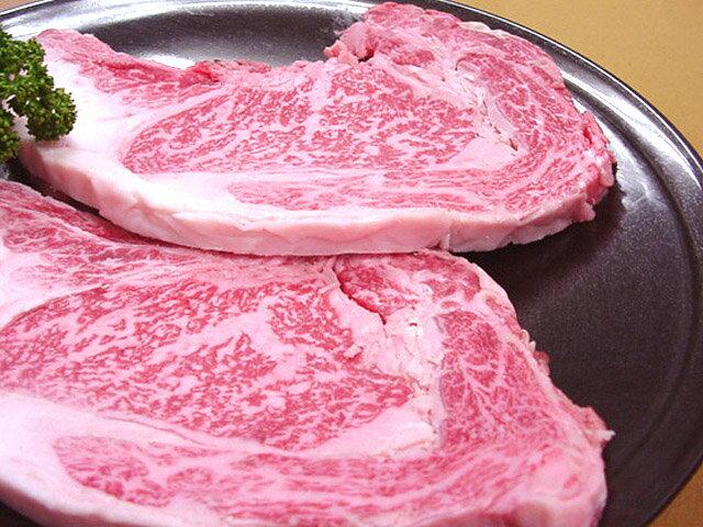 【いい肉屋】九州産 黒毛和牛★極上霜降りロースステーキ[約200g・2枚]とろける旨み♪【送料無料*一部地域を除く】<ご贈答・敬老の日>【_のし】【】【_メッセ入力】