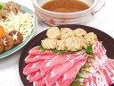 噂のちゃんこ鍋スープ使用。【いい肉屋】ちゃんこ鍋セット[3~4人前]★特製とりつくね入