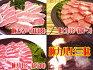 【いい肉屋】九州産○豚カルビ三昧焼肉セット[合計約1Kg]特製タレ付き【送料無料】