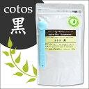 サプリメント cotos-黒(木酢酸粉末)200g