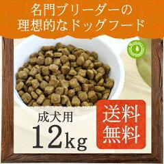 プレミアムチキン 成犬用 16kg(4kgx4袋)