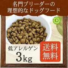 ネイティブドッグプレミアムフィッシュ低アレルゲン4kg