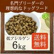 ネイティブドッグ プレミアムフィッシュ 低アレルゲン 6kg(3kg×2)【 送料無料 】