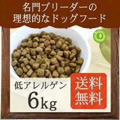 ネイティブドッグ プレミアムフィッシュ 低アレルゲン6kg(3kg×2) 【送料無料】※沖縄は…