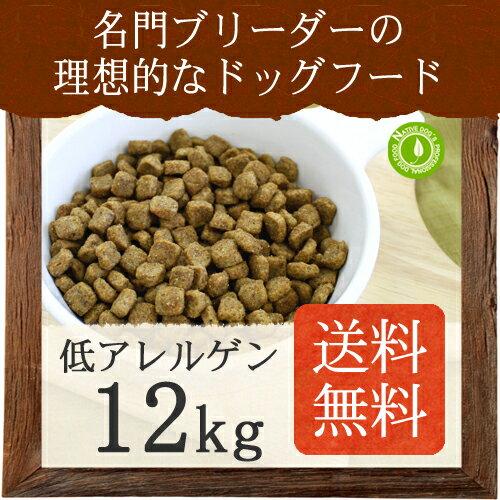 ネイティブドッグ プレミアムフィッシュ 低アレルゲン 12kg(3kg×4) 送料無料/沖縄は送料別