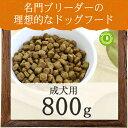 ネイティブドッグ プレミアムチキン 成犬用:1kg