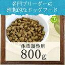 ネイティブドッグ プレミアムチキン 体重調整用1kg