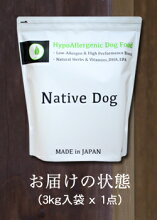 NativeDog国産・低刺激3kg【送料無料】