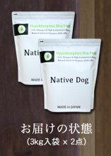 NativeDog国産・低刺激6kg(3キロ×選べる2袋)【送料無料】