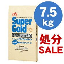 【送料無料】森乳スーパーゴールドフィッシュ&ポテトダイエットライト8kg