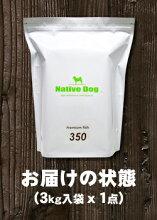 NativeDogプレミアムフィッシュ低アレルゲン3kg【送料無料】