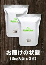 NativeDogプレミアムフィッシュ低アレルゲン6kg(3kg×2)【送料無料】