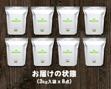 NativeDogプレミアムフィッシュ低アレルゲン12kg(3kg×4)【送料無料】