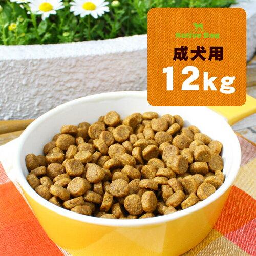ネイティブドッグプレミアムチキン成犬用12kg(3kg×4)