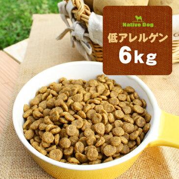 ネイティブドッグ プレミアムフィッシュ 低アレルゲン 6kg(3kg×2)