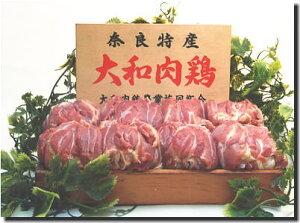 [産直奈良県]大和肉鶏もも肉(500g入)