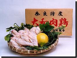 大和肉鶏手羽元(300g入り)
