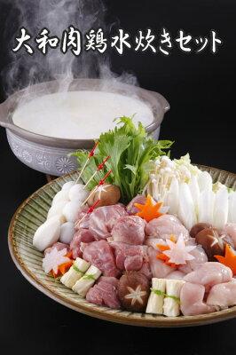 奈良県産地鶏「大和肉鶏」と自家製鶏がらスープの濃厚な味わいをご賞味下さい。もちろん送料無...