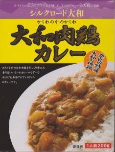 【P】大和肉鶏カレー【RCP】