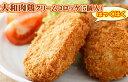 大和肉鶏クリームコロッケ(5個入り)