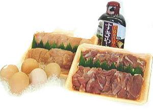 【鶏肉】大和肉鶏「鶏すき」セット