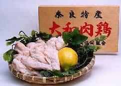 【鶏肉】大和肉鶏手羽元(300g入り)【RCP】