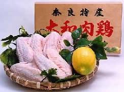 【鶏肉】大和肉鶏手羽先(300g入り)