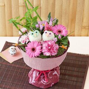 敬老の日のギフトやプレゼントに♪[千趣会の花とギフトの専門店]【花 ギフト】【フラワーギフ...