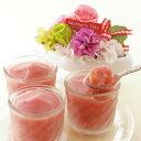 豊かなフルーツの香りで、お母さんも大喜び間違いなし【送料無料】母の日特集 プリザーブドセ...