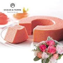 アレンジセット「OCEAN & TERRE あまおう苺バウムクーヘン」