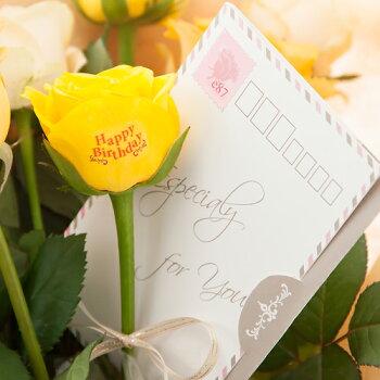 """レター・ローズ""""Yellow and Orange MIX"""" 〜バラに気持ちを託して〜"""