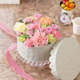 アレンジメント「Pastel Cake」