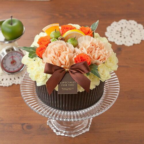 アレンジメント「フラワーケーキ〜オレンジ ショコラ〜」