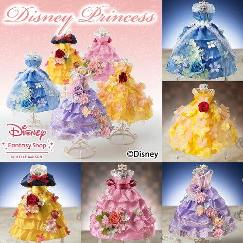 プリザーブドフラワー「disney プリンセスドレス シリーズ」