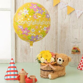 アレンジメント「ぷわぷわバルーン〜Congratulations&プレゼント〜クマさんの贈り物