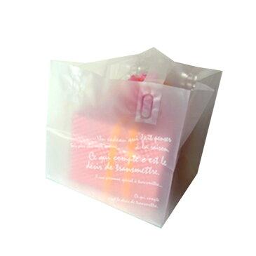 【雑貨用】【胡蝶蘭不可】『半透明手さげ袋(ショッパー)』 ★ギフト・プレゼント用に★[z-Bag]