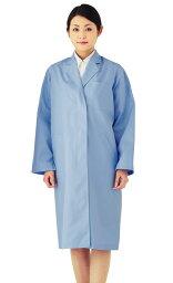 【大きいサイズ】 診察衣・実験衣 シングル ブルー 女性用 【4L】